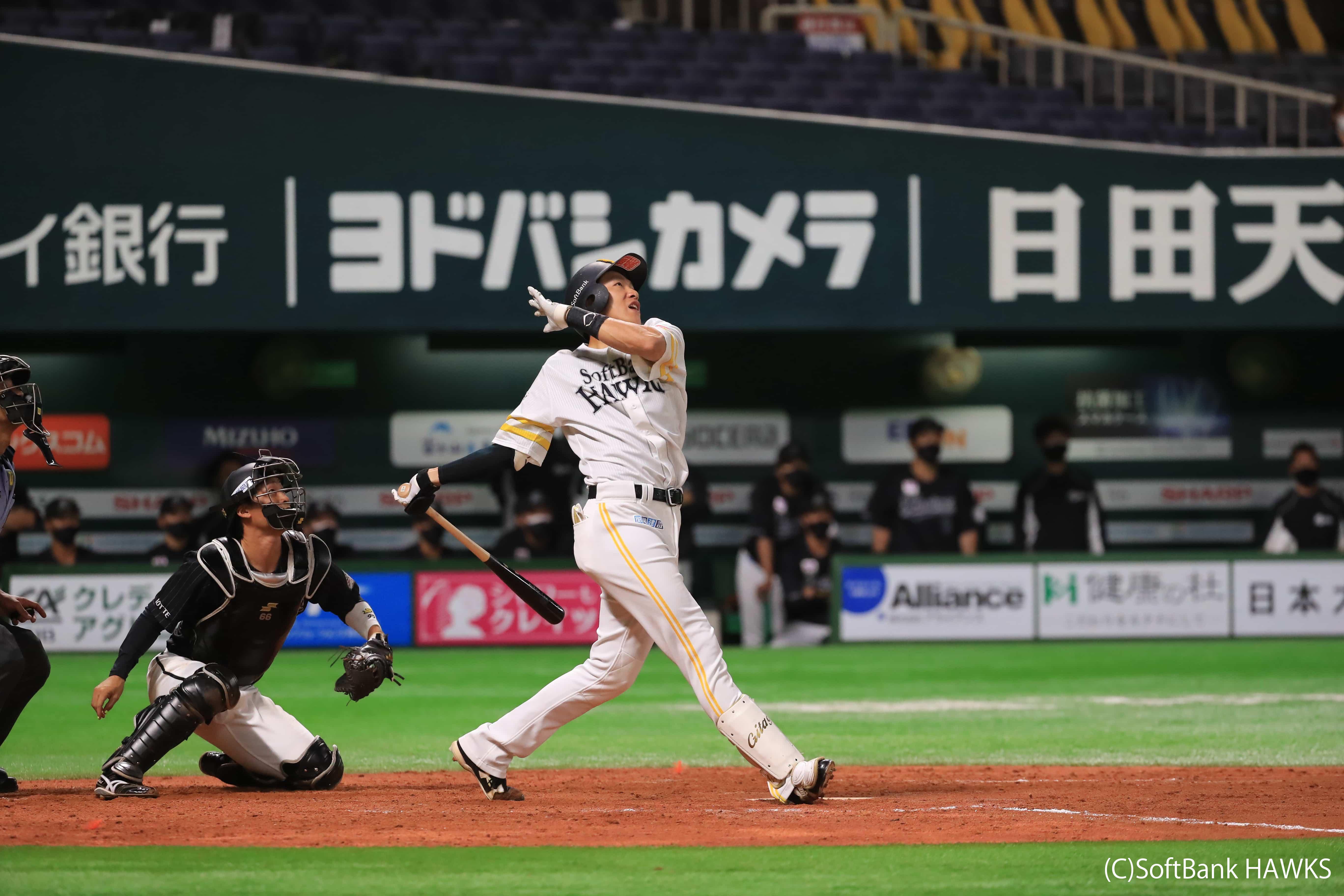 福岡での試合観戦&リモートワーク・ご出張を組み合わせたワーケーションなんて、いかがですか?